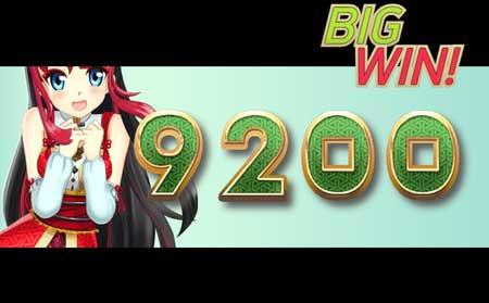 Big Win with Free Spins bonus in Koi Princess